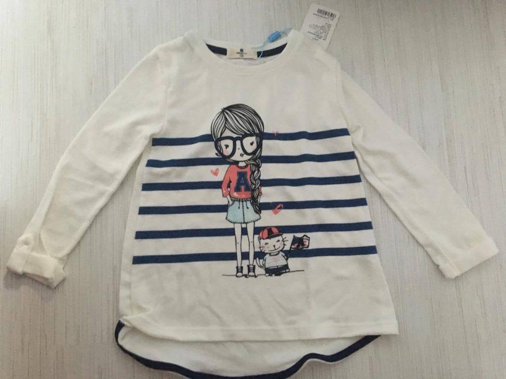 bluza-copii-gamiss-min