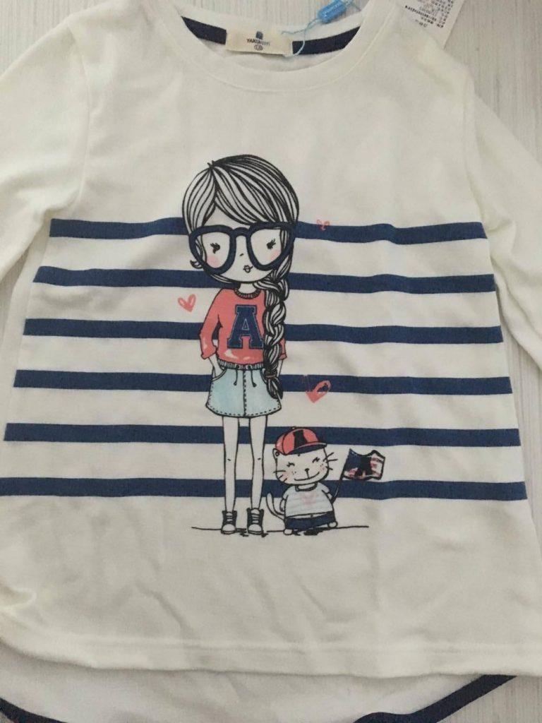bluza-copii-gamiss2-min