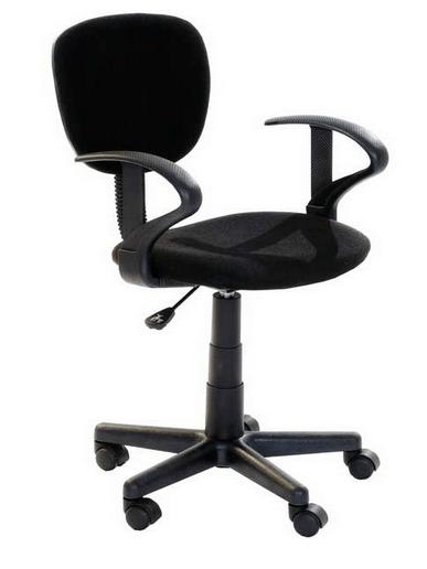 scaun-birou-scauneonline-min