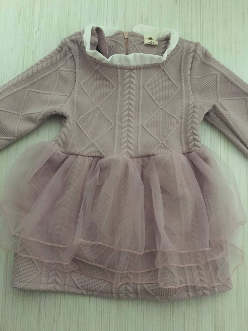 rochita-copii-gamiss-min